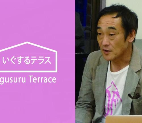 terrace_eye-01