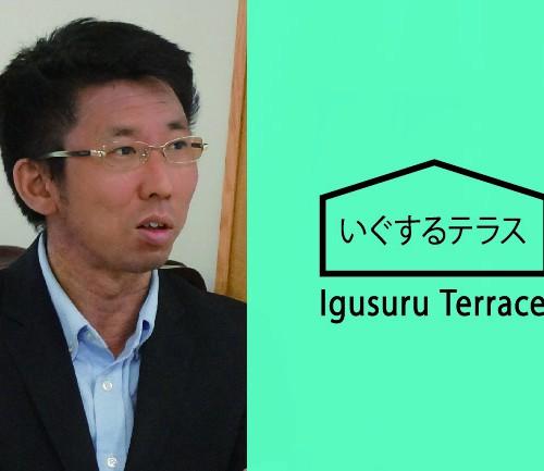 terrace_eye-naito