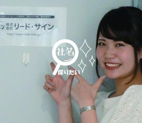 eye_Shamei-4-01