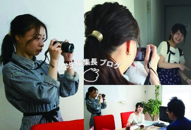 eye_fujiwrareport-2-01-01