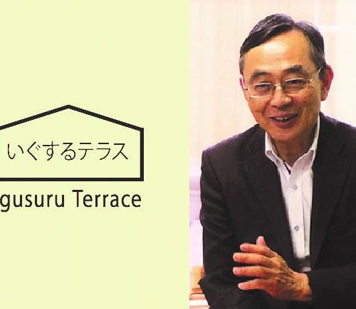 terrace_eye-0613