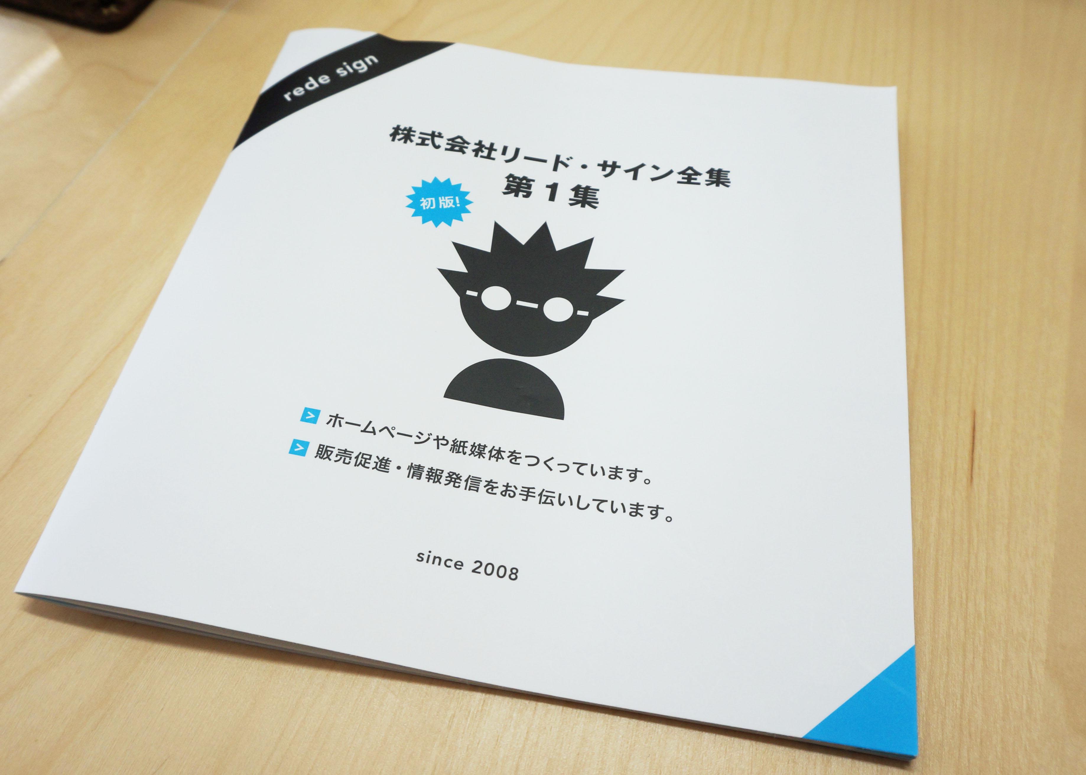read-watashigoto_3