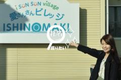 eye_Shamei-aisansan2