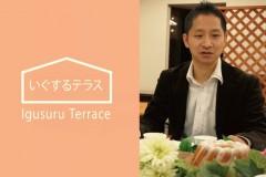 terrace_eye-1109suzuki