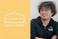 terrace_eye-nekomata