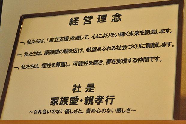 ワタシゴト-aisunsun-obi-2