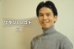 ワタシゴト-aisunsun-obi-eye