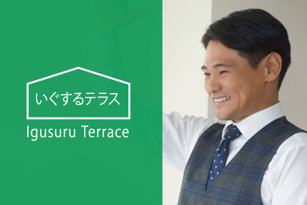nobushi-terrace_eye