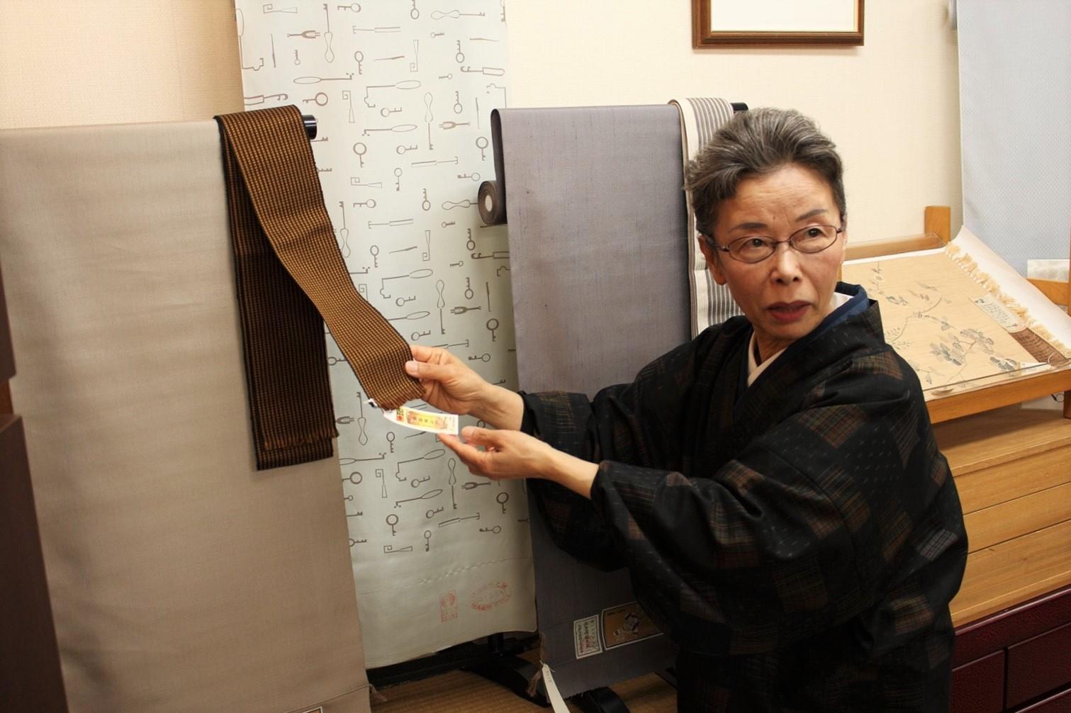 fukumitsu1