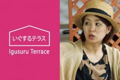 田さん-terrace_eye1