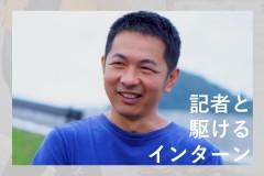 wagaki_eye