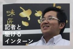 sasakei_eye