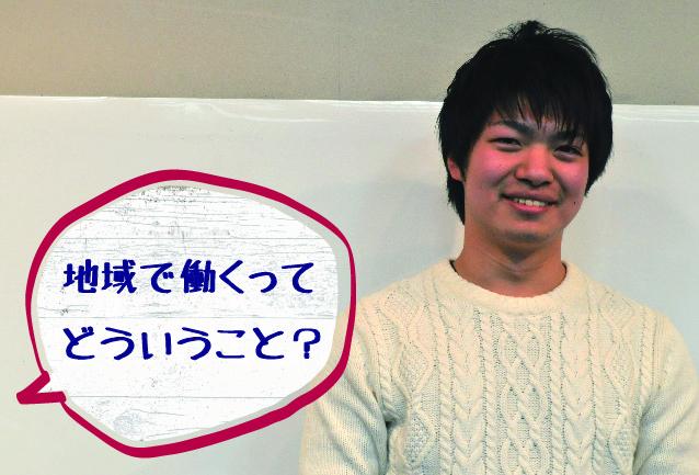 eye_chiiki-furukawa-01