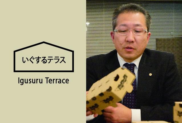 terrace20170307_eye-01
