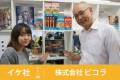 ゲーム業界を仙台から支える「株式会社ピコラ」