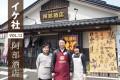 【日本酒】人気は全国区!厳選の酒と酒蔵の気持ちを届ける「阿部酒店」